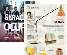 Lumini na Revista da Folha de SP do fim de semana