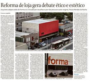 Folha_EstudioTupi_18-02-19 (2)